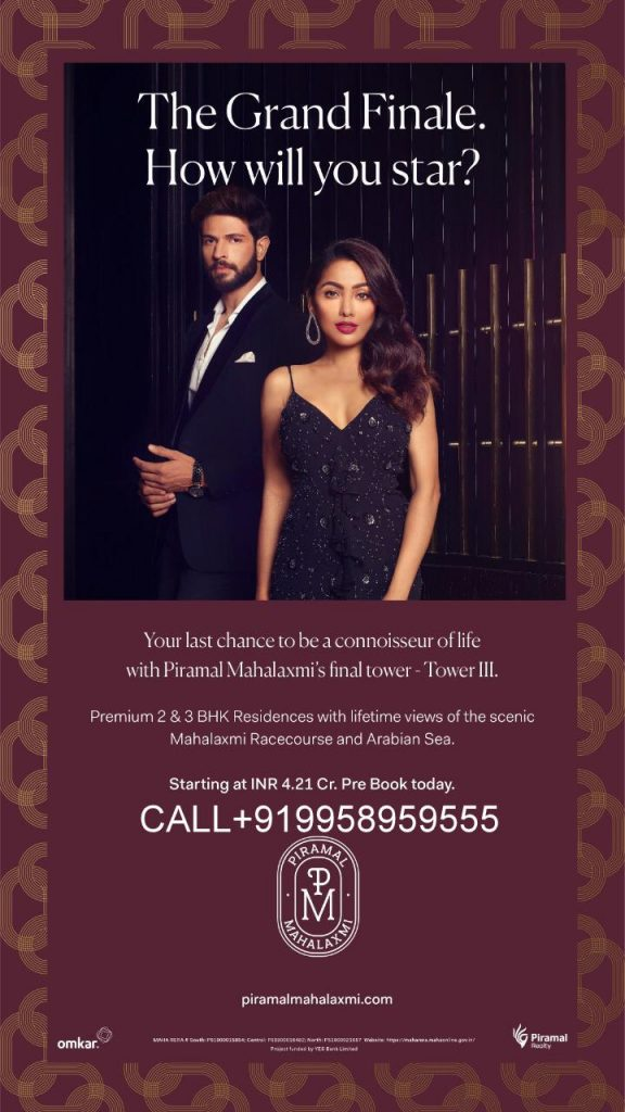 Piramal Mahalaxmi Final Tower 3 North Tower call 9958959555