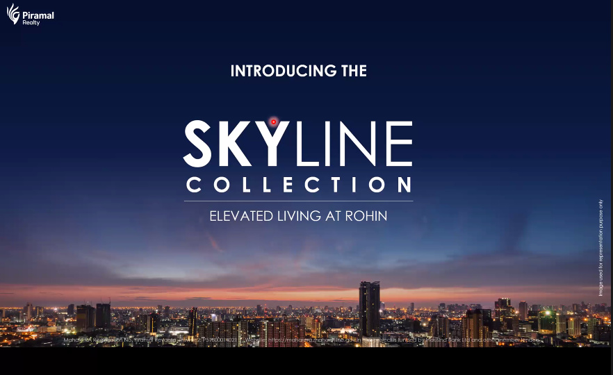 Skyline Collection